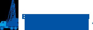 Бурение скважин на воду в Новосибирске -